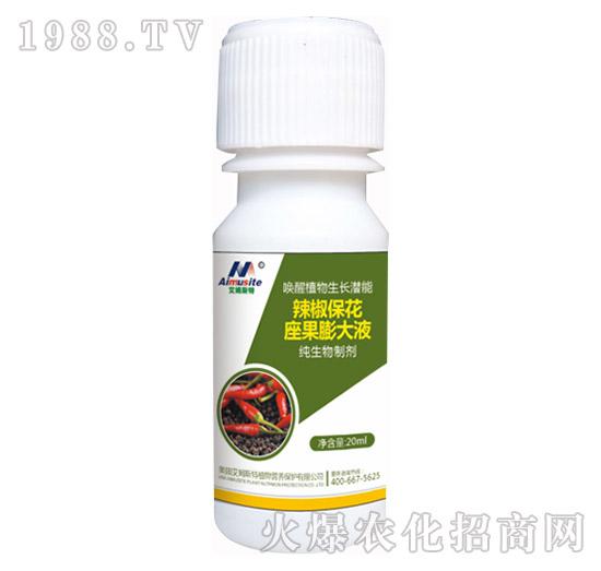 纯生物制剂-辣椒保花座果膨大液-艾姆斯特