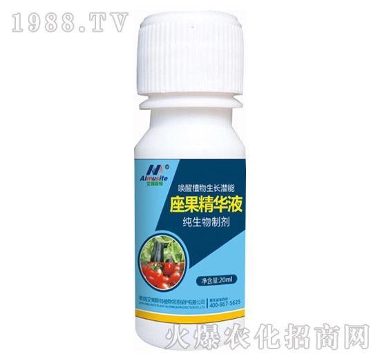纯生物制剂-座果精华液-艾姆斯特