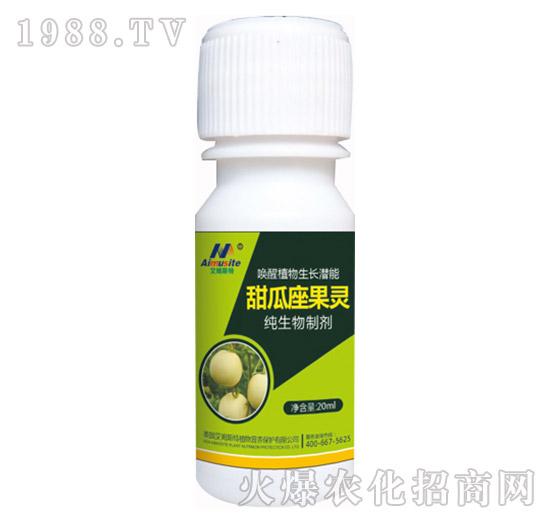 纯生物制剂-甜瓜座果灵-艾姆斯特