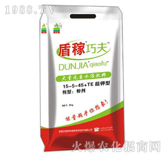 超钾型大量元素水溶肥料15-5-45+TE-盾稼巧夫-艾姆斯特