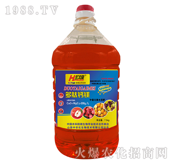 中量元素水溶肥-多肽钙镁-中农化
