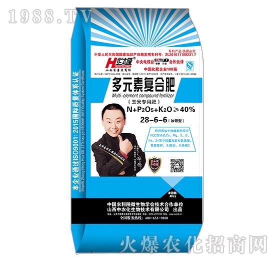 玉米专用多元素复合肥-28-6-6-中农化