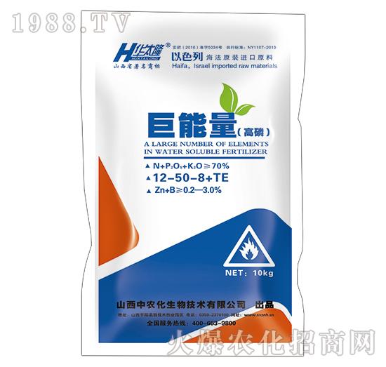 高磷型巨能量-12-50-8+TE-中农化