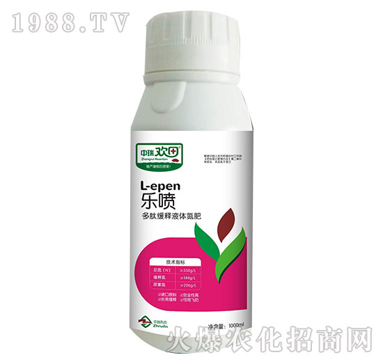 多肽��液�w氮肥-���-中瑞�g田-中瑞利�r