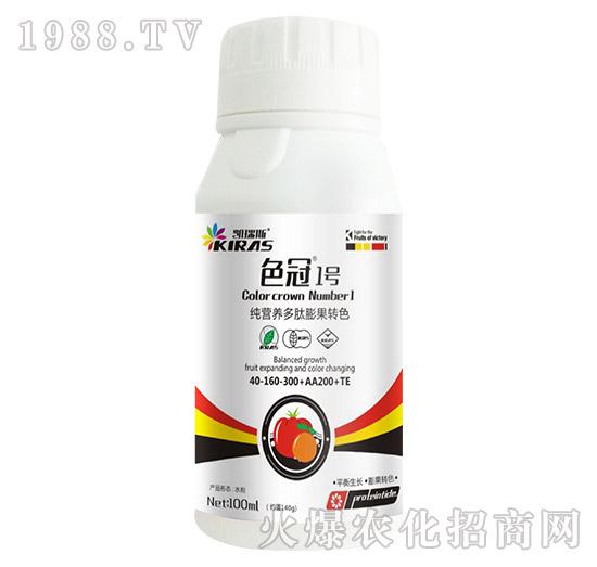 纯营养多肽膨果转色-色冠1号-凯瑞斯