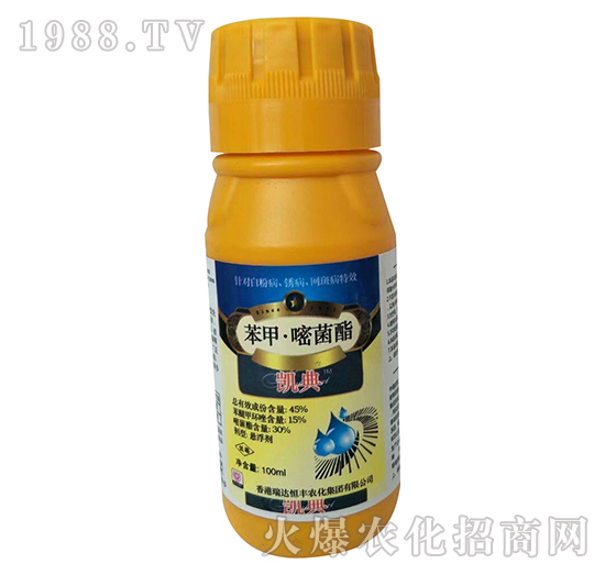 45%苯甲・嘧菌酯-凯典-欧迪亚
