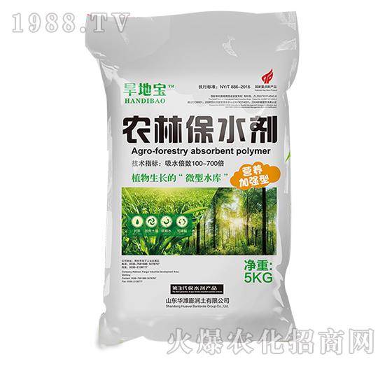 农林保水剂-旱地宝-华凯农业