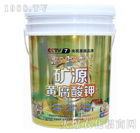 �V源�S腐酸�-植物�I�B大��-���W生物