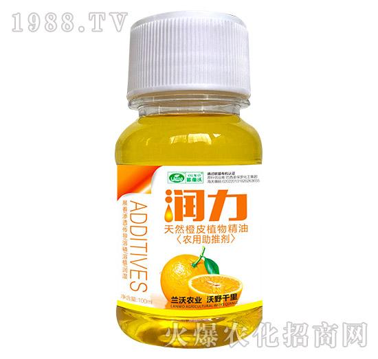 100ml天然橙皮植物精油-��力-�m沃�r�I