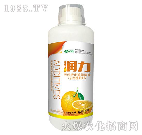 1000ml天然橙皮植物精油-��力-�m沃�r�I