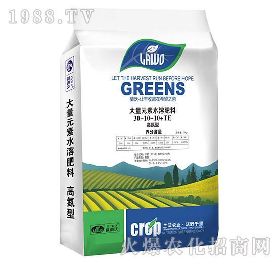 高氮型大量元素水溶肥料30-10-10+TE-�m沃�r�I