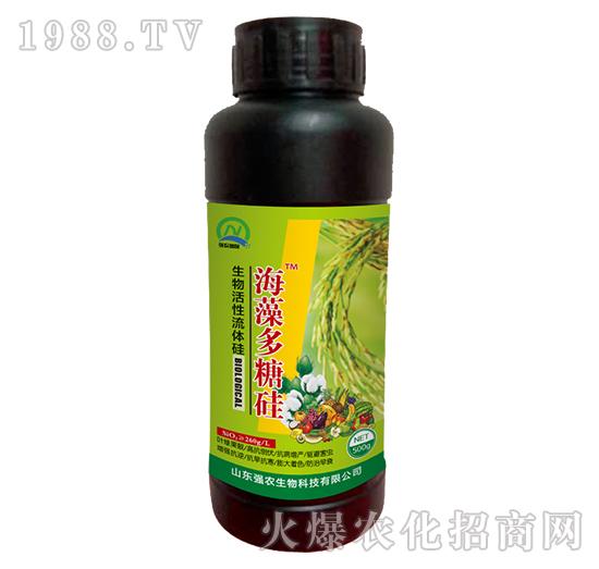 生物活性流体硅-海藻多糖硅-强农