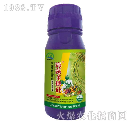 生物活性流体硅(100g)-海藻多糖硅-强农