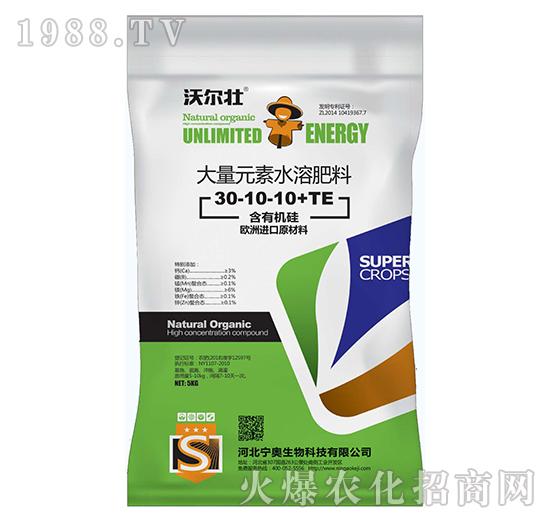 大量元素水溶肥料30-10-10+TE-沃����-���W生物