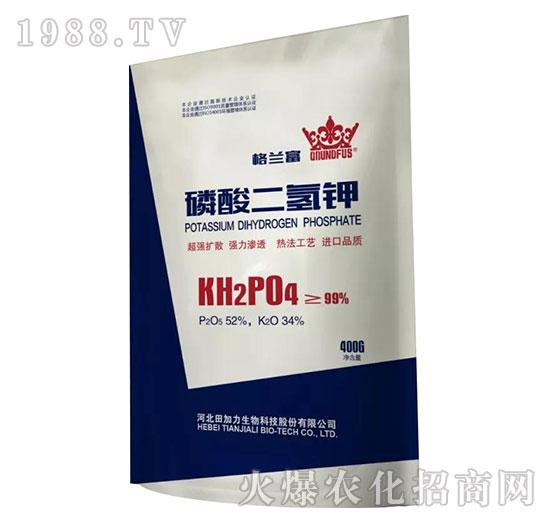 磷酸二氢钾-格兰富