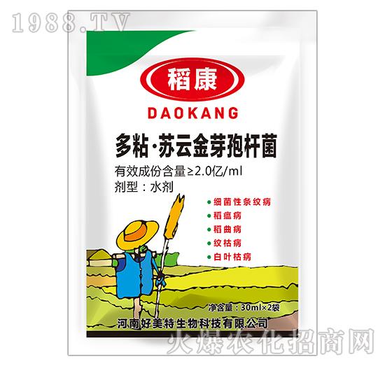 苏云・多粘类芽孢杆菌-稻康-好美特