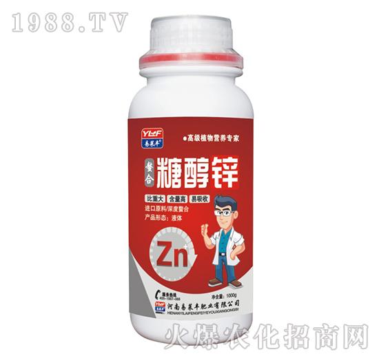 螯合糖醇锌-易莱丰