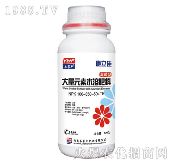 1000g大量元素水溶肥料100-350-50+TE-施立佳-易莱丰