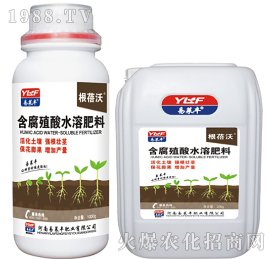 含腐殖酸水溶肥料-根蓓沃-易莱丰