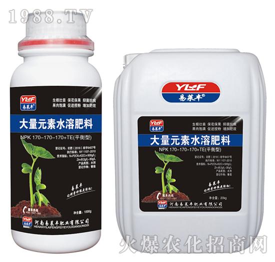 大量元素水溶肥料170-170-170+TE-易莱丰