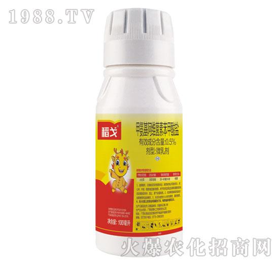0.5%甲氨基阿維菌素苯甲酸鹽-稻戈-滬聯