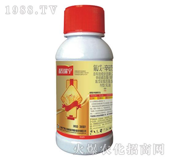 氰戊辛硫磷-稻瑞寧-滬聯