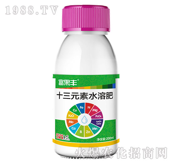 200ml十三元素水溶肥-富果豐-滬聯