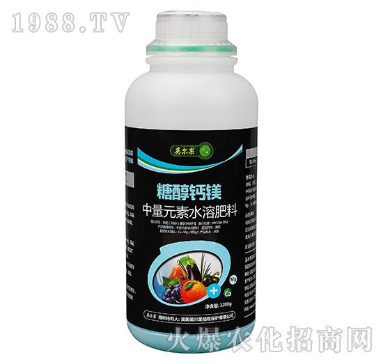 中量元素水溶肥料-糖醇鈣鎂-英爾果