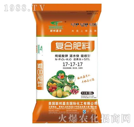 純硫酸鉀復合肥料17-17-17-聯邦嘉吉