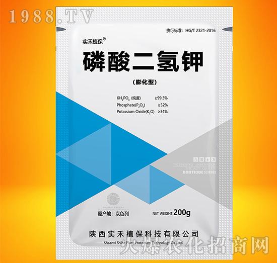 膨化型磷酸二氢钾-实禾