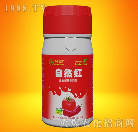 生物催红着色剂-自然红-实禾