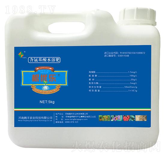 含氨基酸水溶肥料-根����-�v�S�r�I