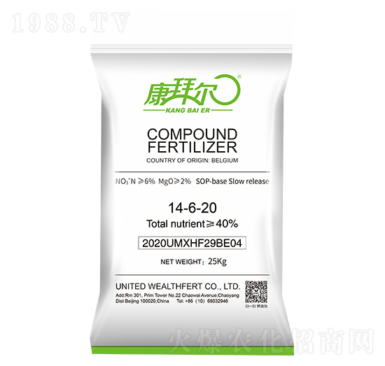 25kg复合肥料14-6-20-康拜尔-联合惠农