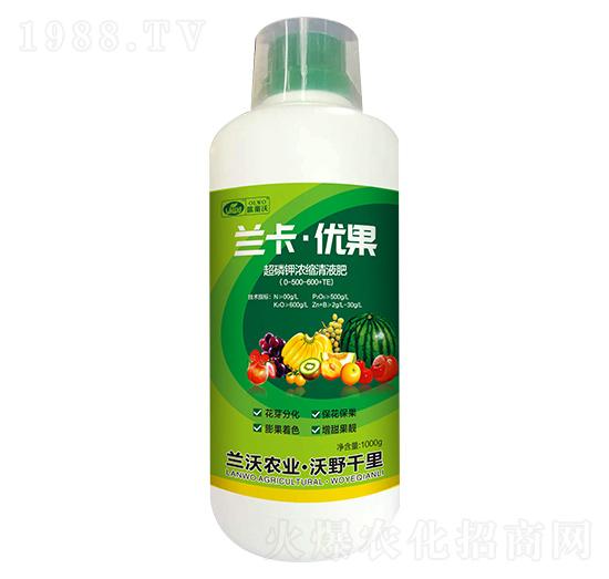 超磷��饪s清液肥0-500-600+TE-�m卡・��果-�m沃�r�I