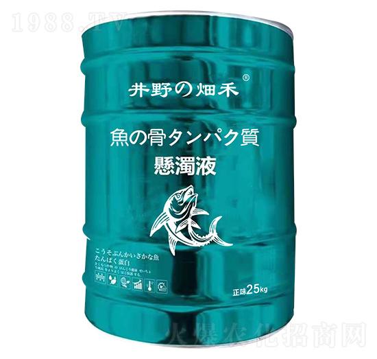 日本进口鱼蛋白肥-兰沃农业