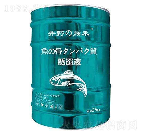 25kg日本進口魚蛋白肥-蘭沃農業