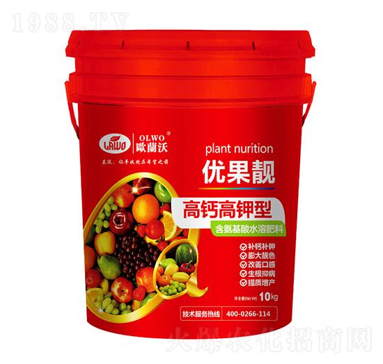 高钙高钾型含氨基酸水溶肥料-优果靓-兰沃农业