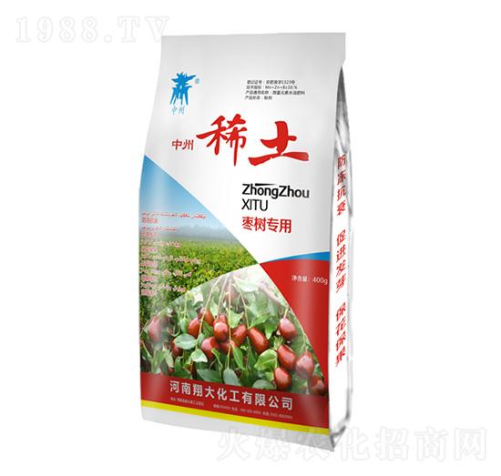 中州稀土-枣树专用型-翔大化工