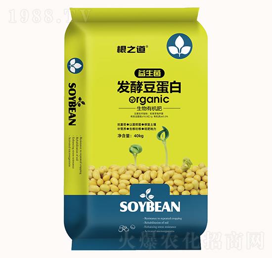 发酵豆蛋白-益生菌-根之道