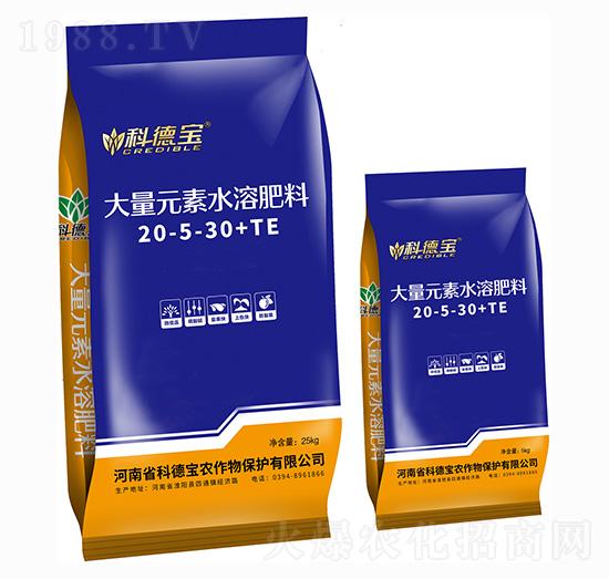 大量元素水溶肥料20-5-30+TE 科德��