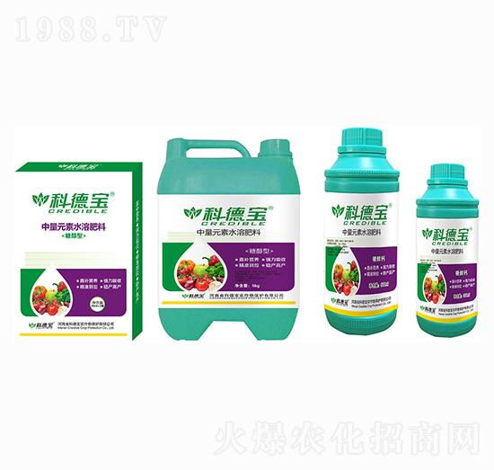 糖醇型中量元素水溶肥料 科德��