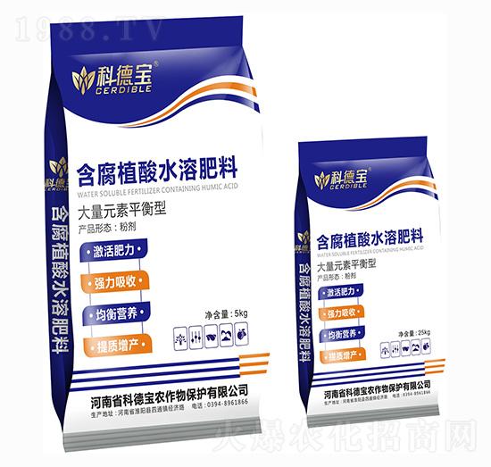 含腐植酸水溶肥料(大量元素平衡型) 科德��