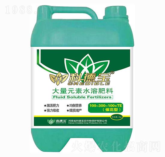 催花型大量元素水溶肥料100-300-100+TE 科德��