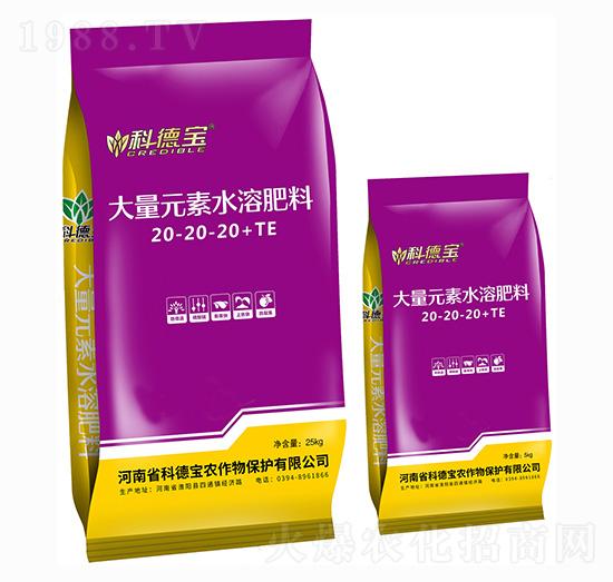 大量元素水溶肥料20-20-20+TE 科德��