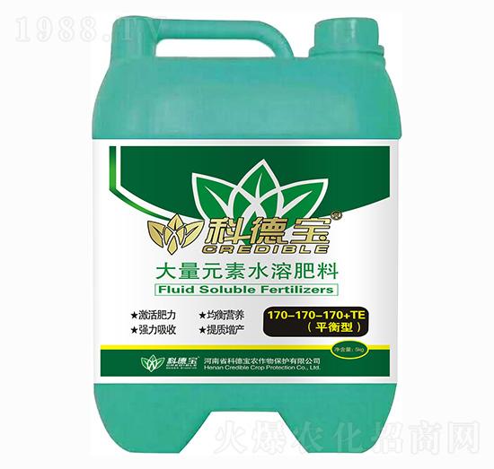 平衡型大量元素水溶肥料170-170-170+TE 科德��