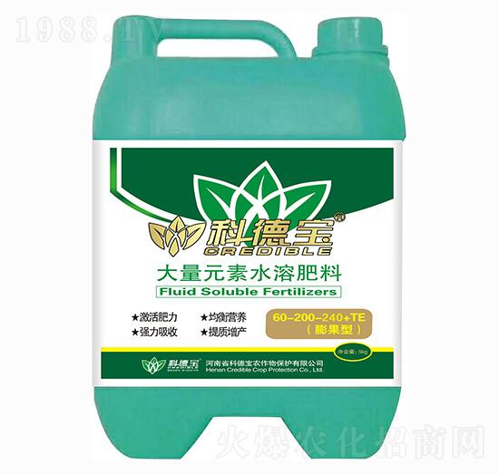 膨果型大量元素水溶肥料60-200-240+TE 科德��