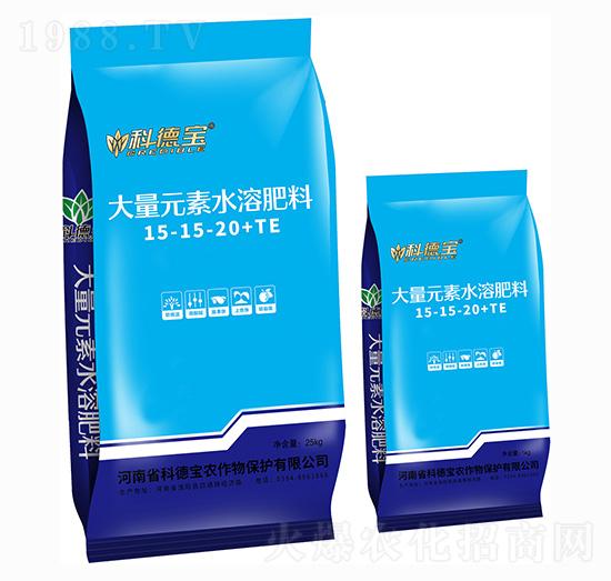 大量元素水溶肥料15-15-20+TE 科德��