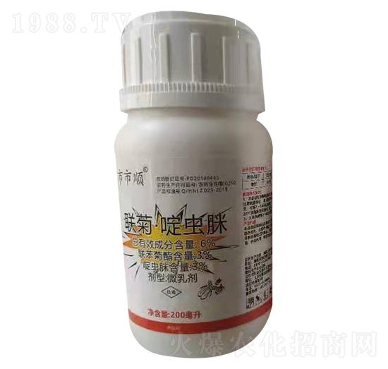 6%联菊啶虫脒 弘泰生物