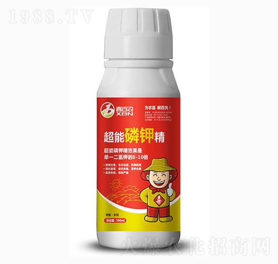 超能磷钾精-喜百农-喜兰特