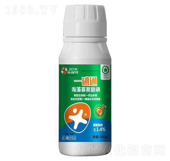 海藻寡糖聚酸碘-一碘通-喜兰特